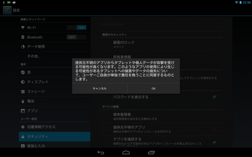 device-2014-05-16-225628.png